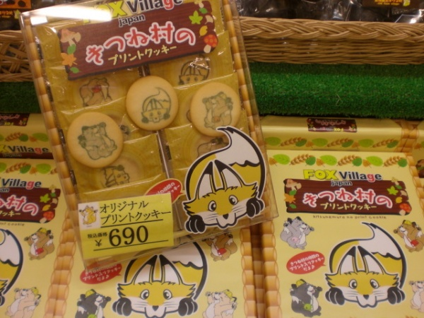 fox-store-japan